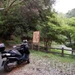 マジェスティ源氏の滝公園ツーリングin交野