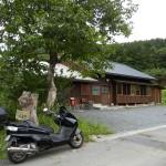 マジェスティ丹波地鶏の古民家農園食堂Aubeツーリングin京都