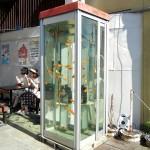 マジェスティ 金魚が泳ぐ電話ボックスの珈琲屋さんツーリングin奈良