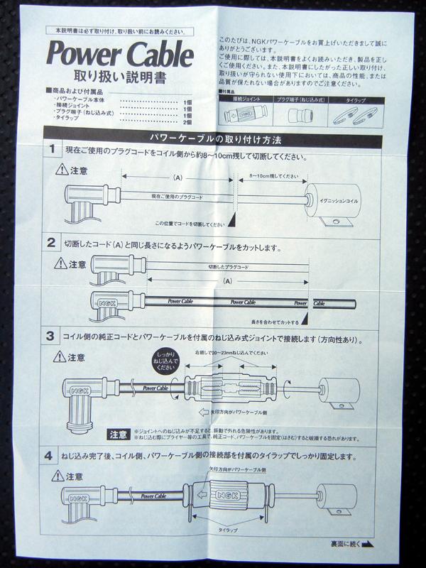 DSCN0032