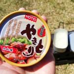NMAX125 河原でDAISOメスティン×焼き鳥缶詰で炊き込みご飯&鍋焼きうどんお花見ツーリングin京都府京北